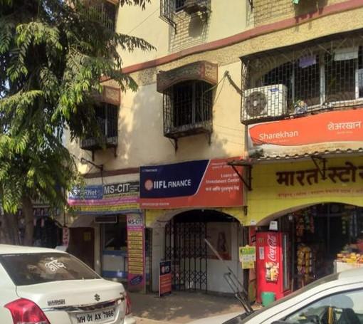 IIFL Gold Loan - VN Purav Marg, Mumbai