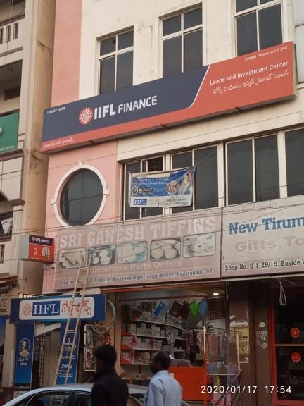 IIFL Gold Loan - Vinayaka Nagar, Hyderabad
