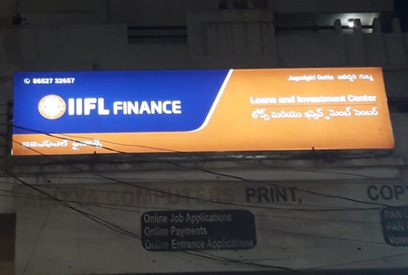 IIFL Gold Loan - Anjaiah Nagar, Hyderabad