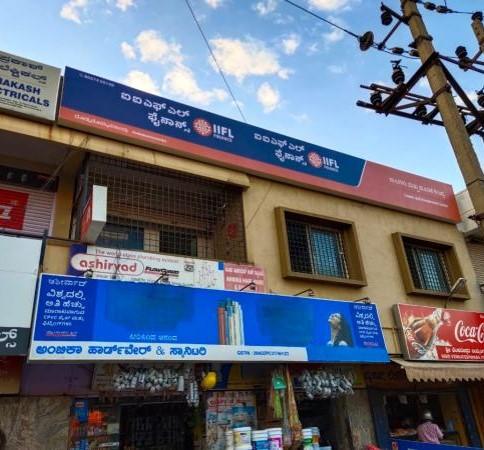 IIFL Gold Loan - Doddabommasandra, Bengaluru