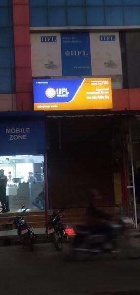 IIFL Gold Loan - Faishon Street, Jaipur