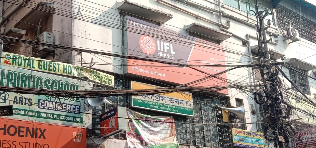 IIFL Gold Loan - Nagerbazar, Kolkata