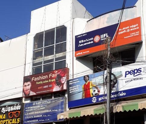 IIFL Gold Loan - Narimedu, Madurai