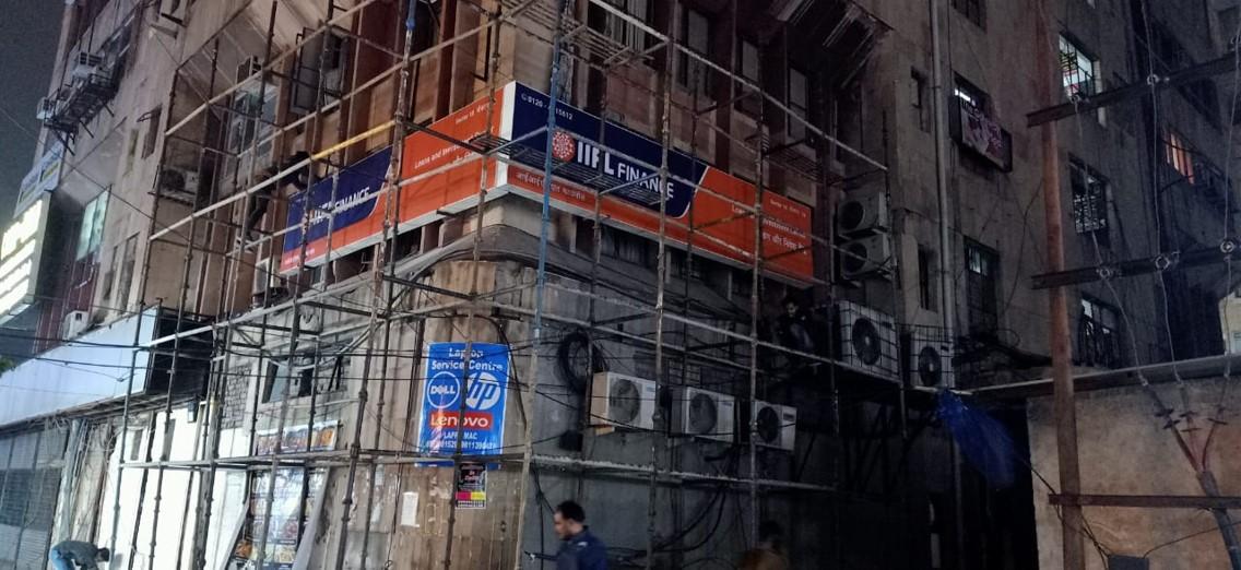 IIFL Gold Loan - Sector 18, Noida