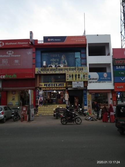IIFL Gold Loan - Marudhar Vihar, Jaipur
