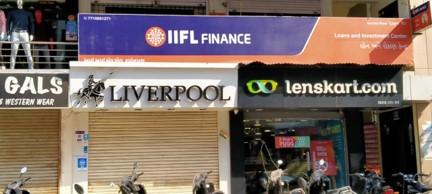 IIFL Gold Loan - Gurukul Road, Ahmedabad