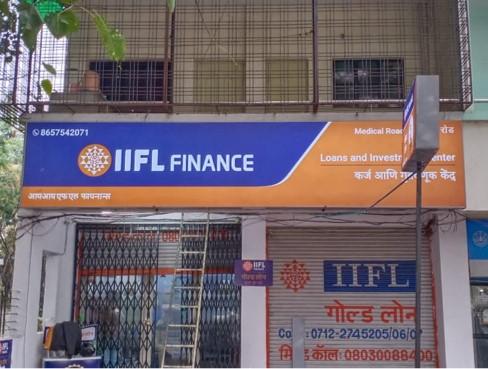 IIFL Gold Loan - Wanjari Nagar, Nagpur