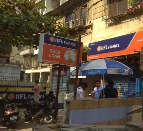 IIFL Gold Loan - Kharghar, Sector 13, Navi Mumbai