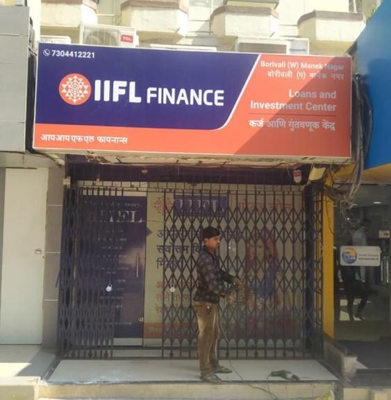 IIFL Gold Loan - Borivali West, Mumbai