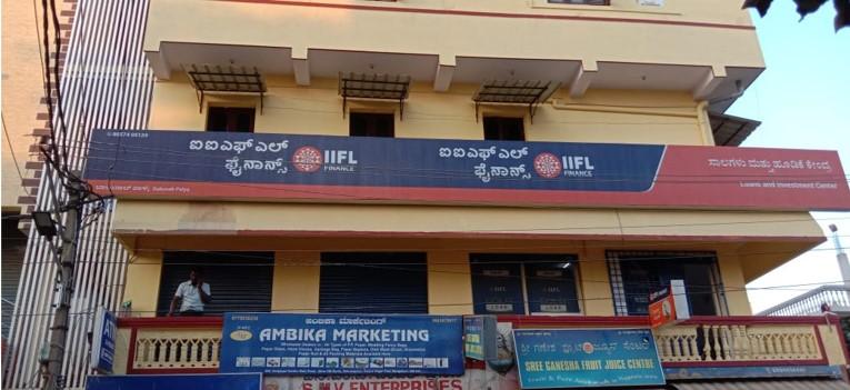 IIFL Gold Loan - Kalyan Nagar, Bengaluru
