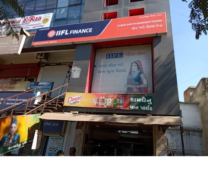 IIFL Gold Loan - Odhav, Ahmedabad