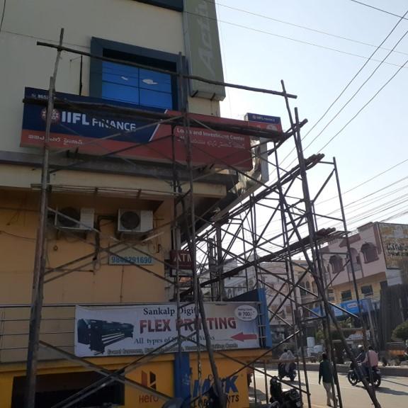 IIFL Gold Loan - Moosarambagh, Hyderabad