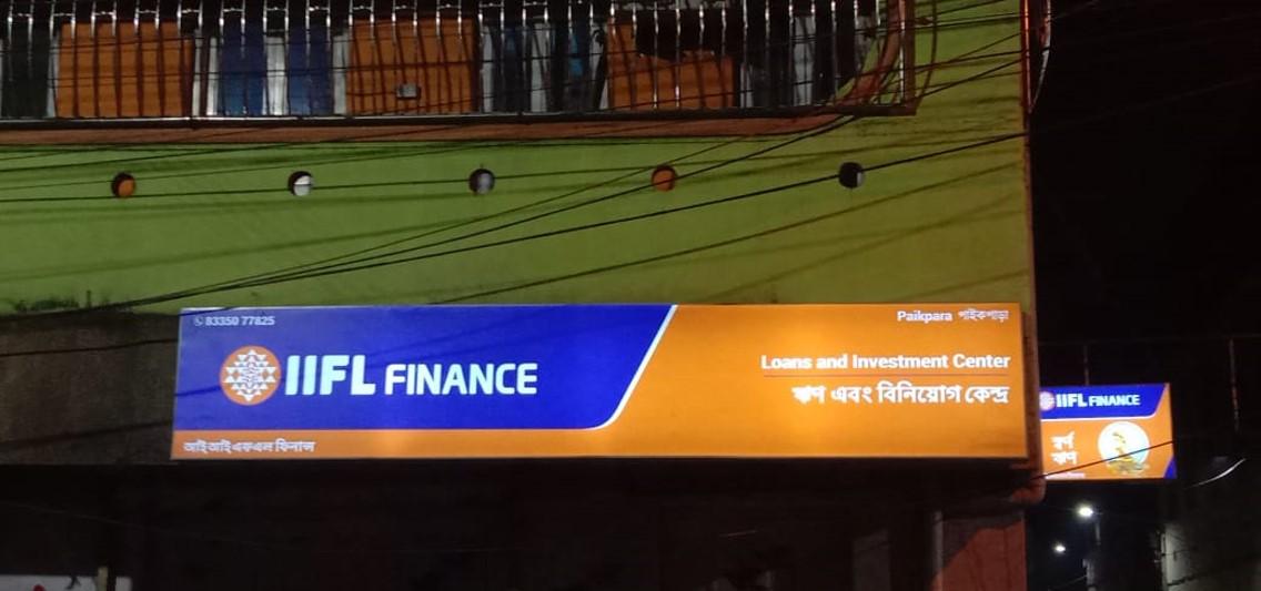 IIFL Gold Loan - Paikpara, Kolkata