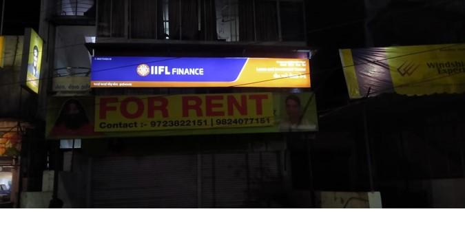 IIFL Gold Loan - Navrangpura, Ahmedabad