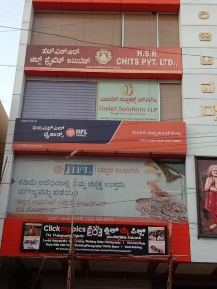 IIFL Gold Loan - Malleshwaram, Bengaluru