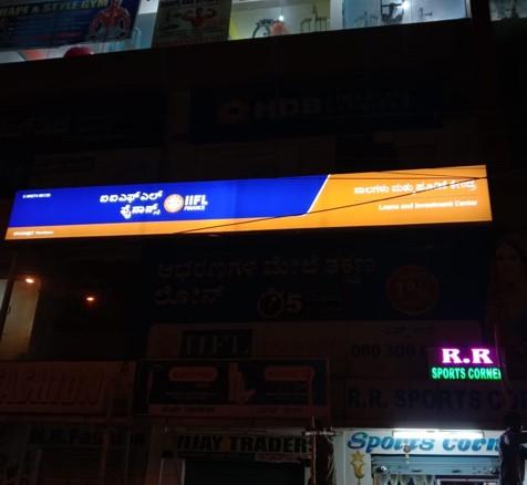 IIFL Gold Loan - Chandapura, Bengaluru