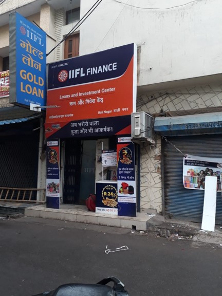 IIFL Gold Loan - Bali Nagar, New Delhi