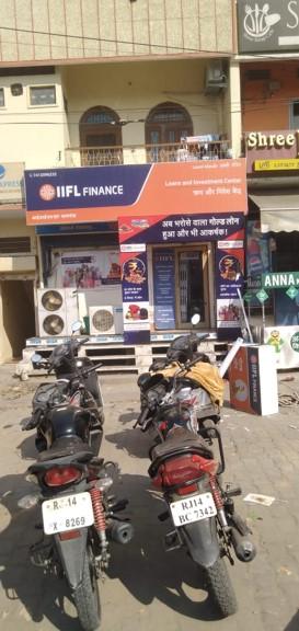 IIFL Gold Loan - Tonk Road, Jaipur