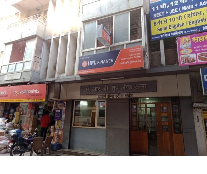 IIFL Gold Loan - Hadapsar, Pune