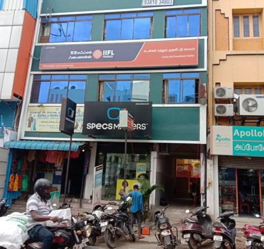 IIFL Gold Loan - Vivekananda Nagar, Chennai