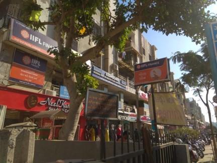 IIFL Gold Loan - Gota, Ahmedabad