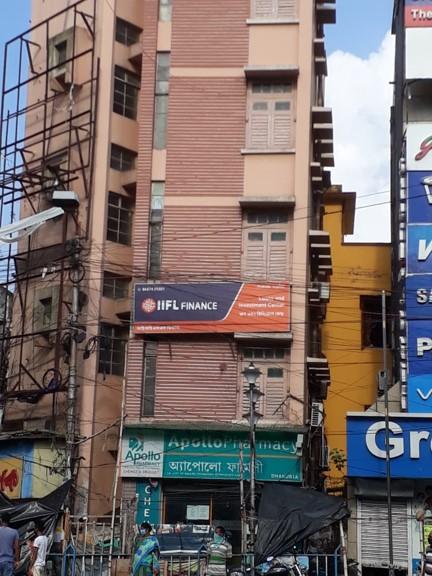 IIFL Gold Loan - Dhakuria, Kolkata