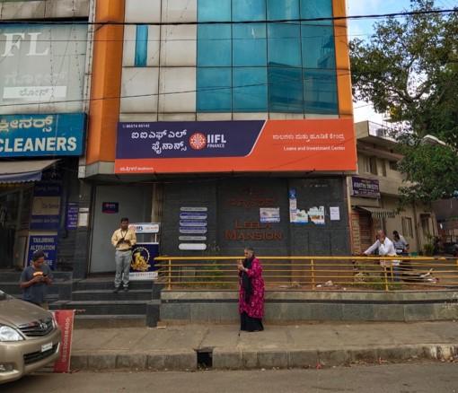IIFL Gold Loan - Mathikere, Bengaluru