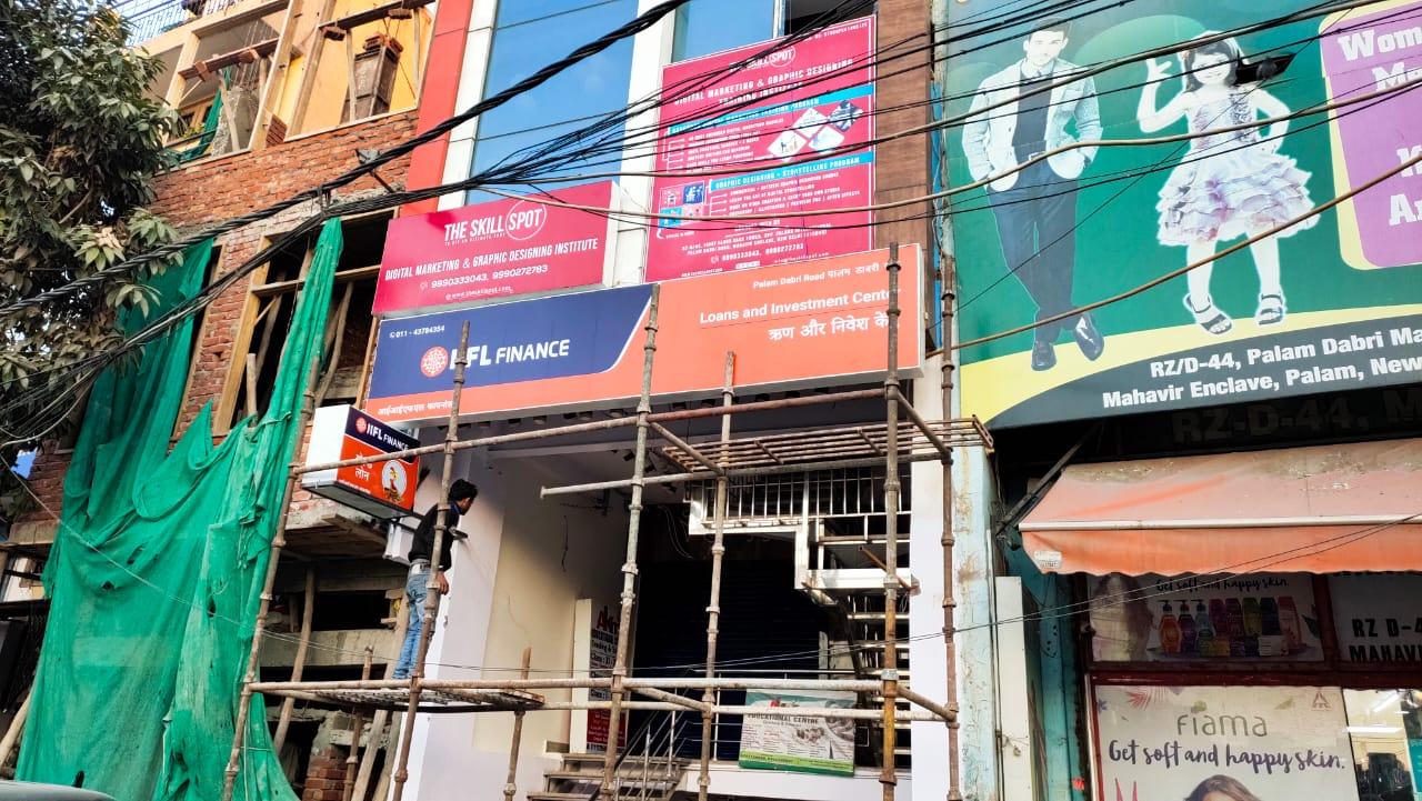 IIFL Gold Loan - Peenya, Bengaluru