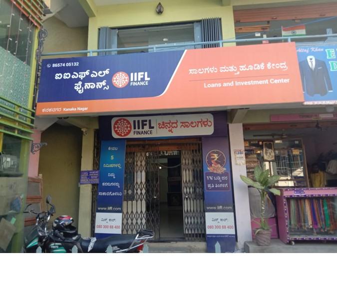 IIFL Gold Loan - Kanaka Nagar, Bengaluru