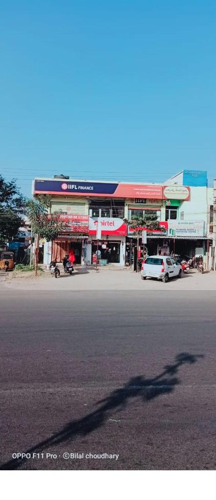IIFL Gold Loan - Hayathnagar, Hyderabad