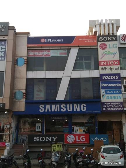IIFL Gold Loan - Sanganer, Jaipur