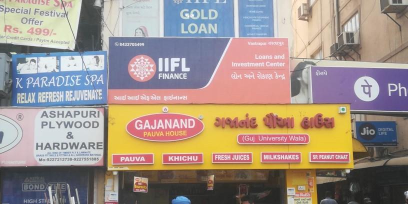 IIFL Gold Loan - Vastrapur, Ahmedabad