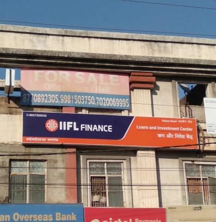 IIFL Gold Loan - Raisen Road, Bhopal