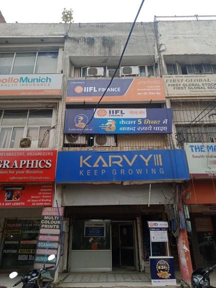 IIFL Gold Loan - Sector 14, Gurugram