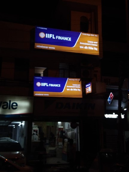 IIFL Gold Loan - Pandav Nagar, New Delhi