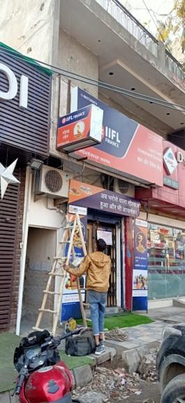 IIFL Gold Loan - Krishan Vihar, New Delhi
