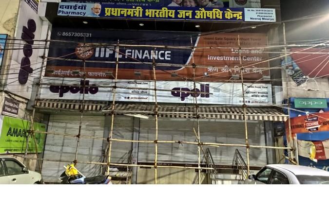 IIFL Gold Loan - Imami Gate Square, Bhopal