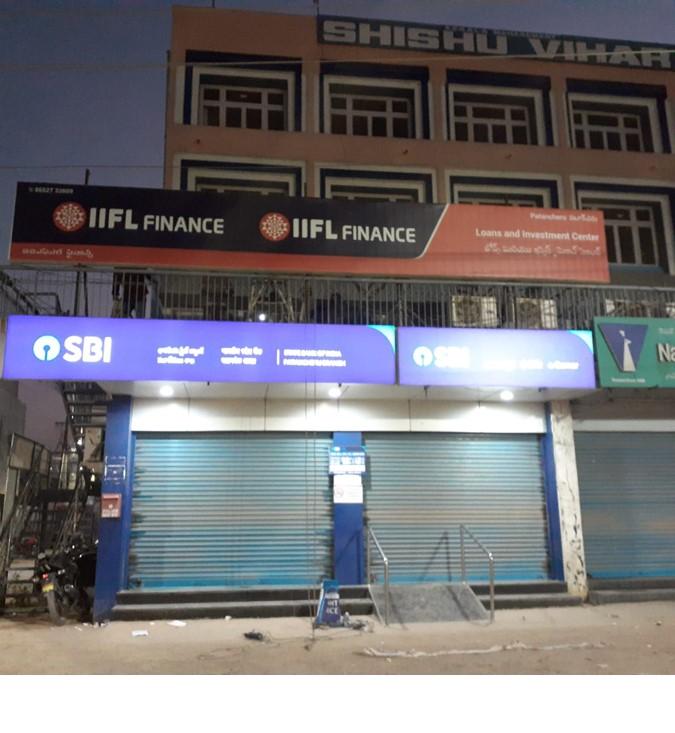 IIFL Gold Loan - Srinagar Colony, Medak