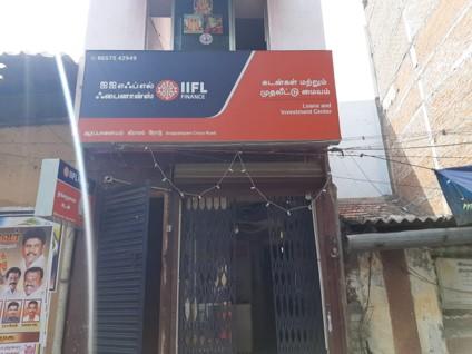 IIFL Gold Loan - Arappalayam Cross Road, Madurai