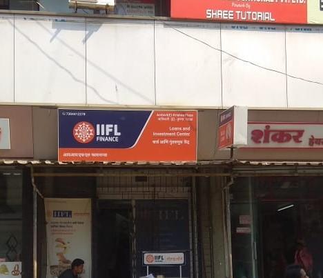 IIFL Gold Loan - Mohone, Thane