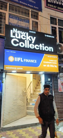 IIFL Gold Loan - Krishna Nagar, New Delhi