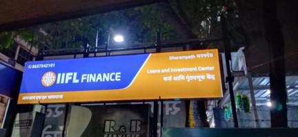 IIFL Gold Loan - Dharampeth, Nagpur