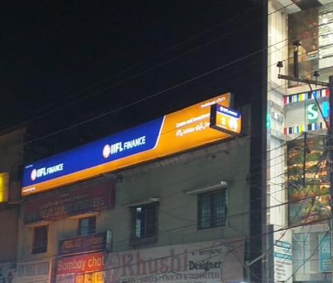 IIFL Gold Loan - Tolichowki, Hyderabad