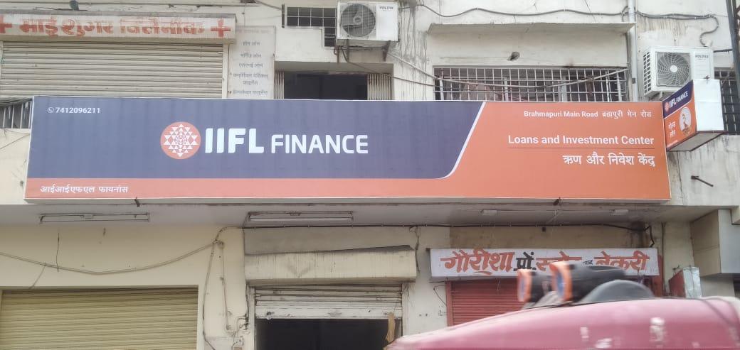 IIFL Gold Loan - Brahmpuri, Jaipur