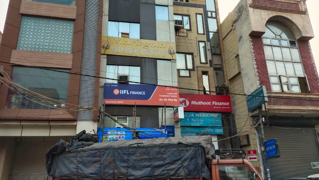 IIFL Gold Loan - Karol Bagh, New Delhi