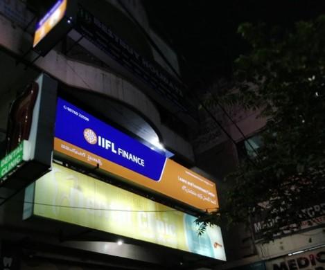 IIFL Gold Loan - Seethammapeta Bazar, Visakhapatnam