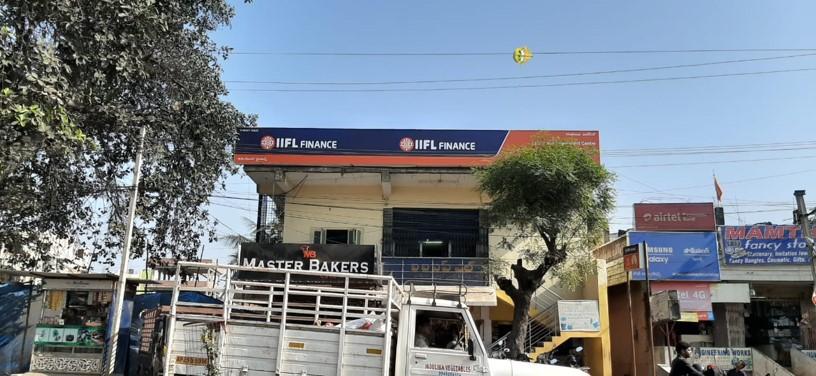 IIFL Gold Loan - Ghatkesar, Hyderabad