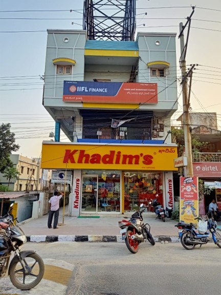 IIFL Gold Loan - Vidya Nagar, Visakhapatnam