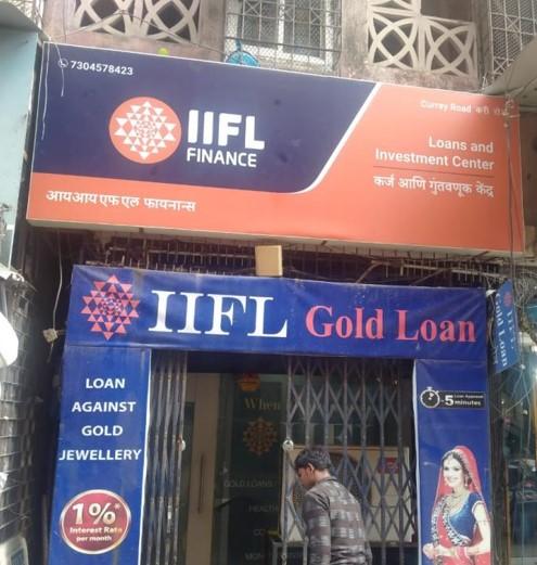 IIFL Gold Loan - Borivali, Mumbai