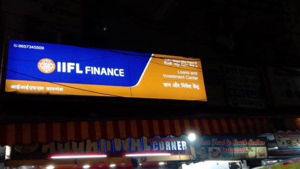 IIFL Gold Loan - Mayur Vihar, New Delhi